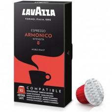 Кофе в капсулах Lavazza Armonico Nespresso 10 шт.