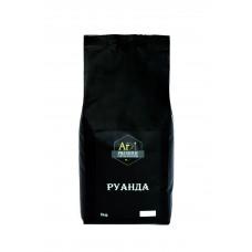 Кофе Арабика Руанда, зерно 1 кг