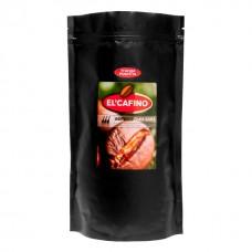 Кофе в зернах Робуста Уганда, 1 кг
